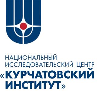 «Курчатовский Институт»