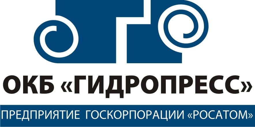 ОКБ «ГИДРОПРЕСС»