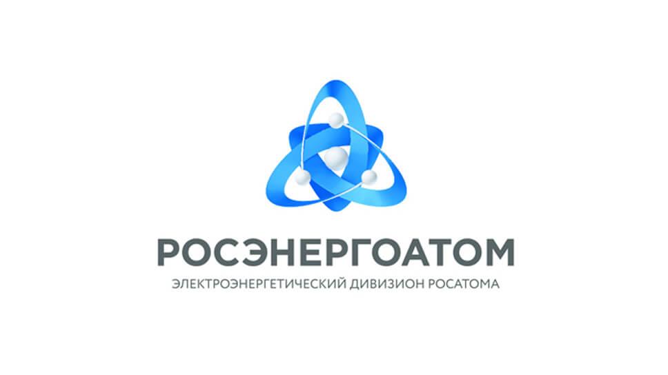 АО «Концерн Росэнергоатом»