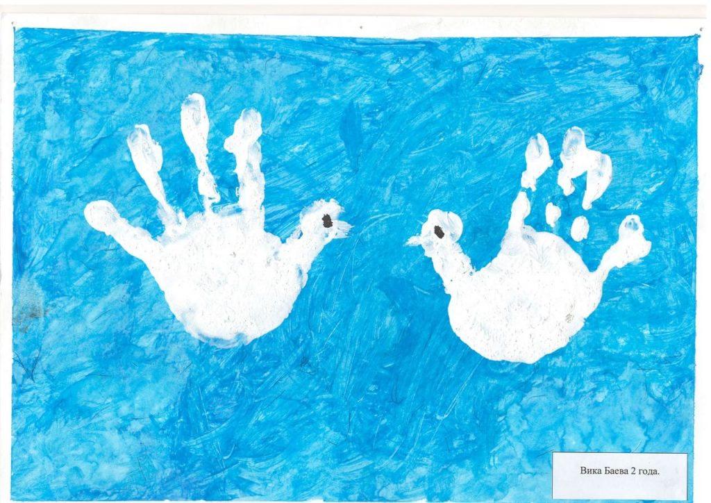 В АО «ВО «Безопасность» наградили победителей  конкурса детского рисунка «Я рисую Россию»