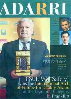 Безопасность в ядерно-энергетическом комплексе: миссия выполнима